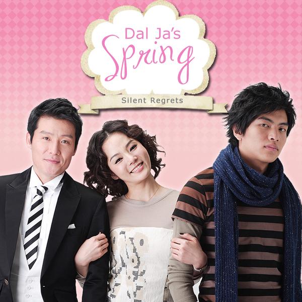 Dal Ja's Spring Poster