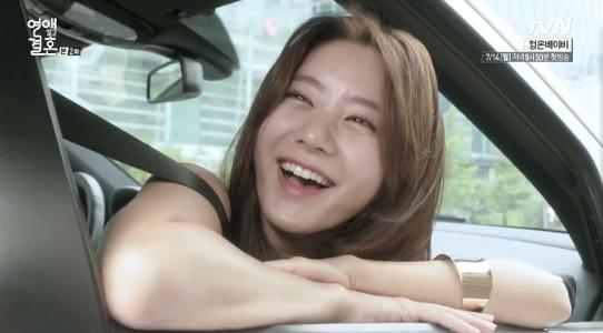 Joo Jang Mi
